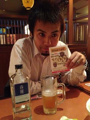Toshi_3.jpg
